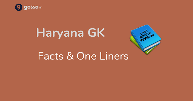 Haryana GK One for HSSC Exams