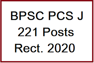Bihar PSC Civil Judge Online Form 2020, Apply Online