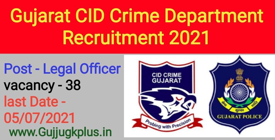 Gujarat CID Crime Department Recruitment 2021 : Gujarat CID Crime Department has released an official Recruitment Notification for the Post Of 38 Legal Officer.
