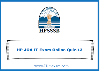 HP JOA IT Exam Online Quiz-13