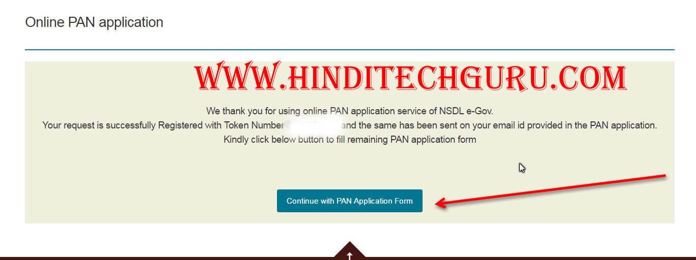 Aadhaar Card Se New Pan Card Online Apply Kaise Kare