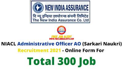 Free Job Alert: NIACL Administrative Officer AO (Sarkari Naukri) Recruitment 2021 - Online Form For Total 300 Job