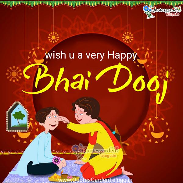 latest bhai dooj greetings in hindi