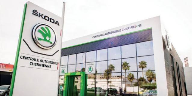 Centrale Automobile Chérifienne recrute