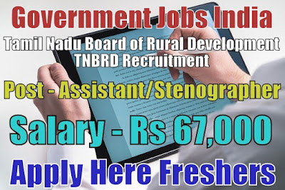 TNBRD Recruitment 2018 for Stenographers Apply Now
