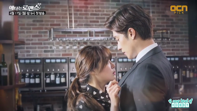 Sung Hoon become the Arrogant Chaebol for My Secret Romance Korean Drama 2017