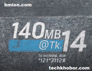GP-140MB-7Days-14Tk-Internet-Bondho-Internet-Special-Offer