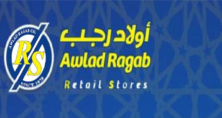عروض اولاد رجب رمضان من 1 ابريل حتى 30 ابريل 2020