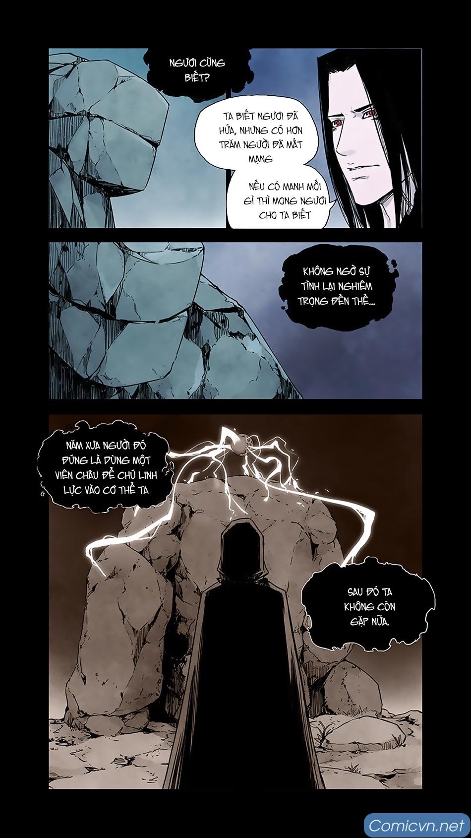 Quỷ Sai