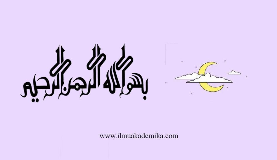 gambar arab bismillahirrahmanirrahim