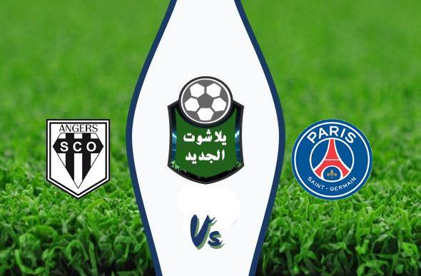 نتيجة مباراة باريس سان جيرمان وانجيه اليوم الجمعة 2 / اكتوبر / 2020 الدوري الفرنسي