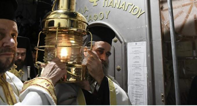 ΠΑΣΧΑ:Ο Δήμος Ελληνικού -Αργυρούπολης θα μοιράσει το Αγιο Φως ΤΗΣ ΑΝΑΣΤΑΣΕΩΣ πόρτα πόρτα  ΣΕ ΟΛΑ ΤΑ ΣΠΙΤΙΑ...!!