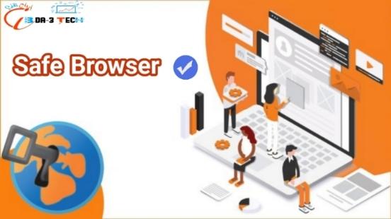 أفضل 5 متصفحات تتميز بمستويات حماية عالية لمزيد من الخصوصية والأمان