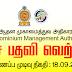 Vacancy In Condominium Management Authority