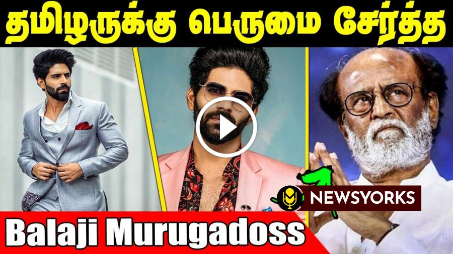biggboss balaji created a huge attentions for tamilans