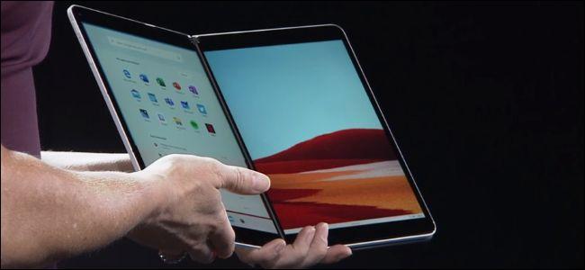 جهاز Microsoft Surface Neo.