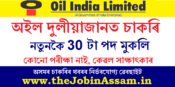 Oil India Limited, Duliajan Recruitment 2020: