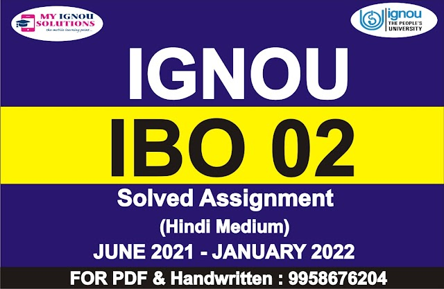 IBO 02 Solved Assignment 2021-22 Hindi Medium