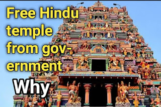 Free Hindu temple from government news