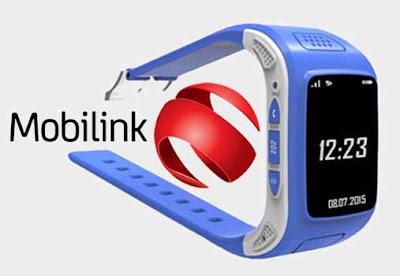 Mobilink, Guardian Watch, Mobilink Guardian Watch, GSM network in Pakistan