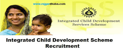 http://www.rojgardhaba.com/2017/04/icds-integrated-child-development-scheme-jobs.html