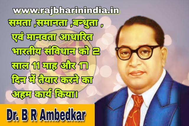 Dr%2BB%2BR%2BAmbedkar.jpg Dr. Bhimrao Ambedkar  ( inspirational story ) Rajbhar in india