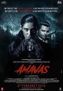 Amavas All Videos Download