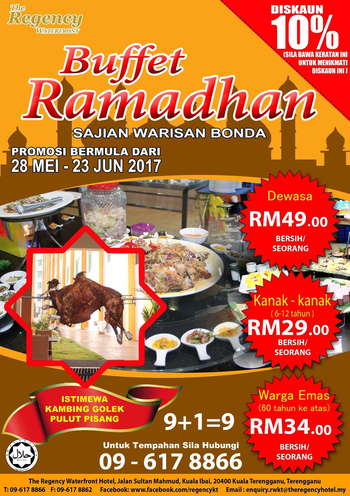 Buffet Ramadhan the regeny waterfront hotel Terengganu 2017