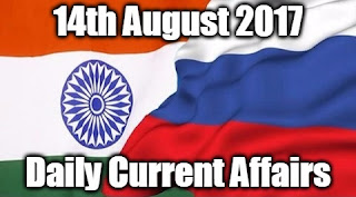 14th August 2017 Important Daily Current Affairs