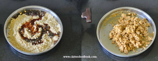 akki thambittu recipe