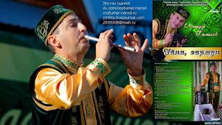 мужской национальный татарский костюм