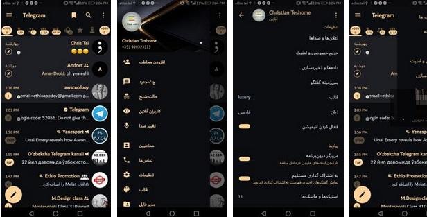 تنزيل برنامج تيليجرام الذهبي Telegram Gold في اخر اصدار