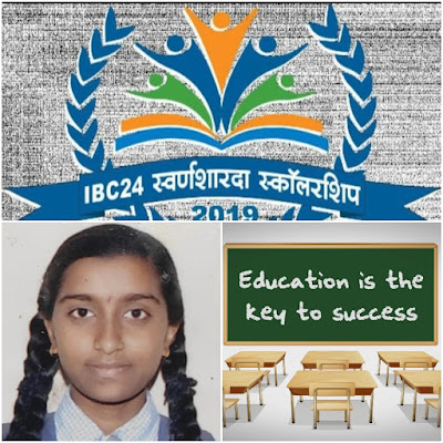 Jabalpur Girl Student Will Get IBC24 Education Scholarship For Studies