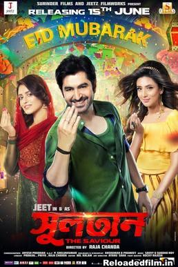 Sultan The Saviour 2018 Full Bengali Movie Download HD