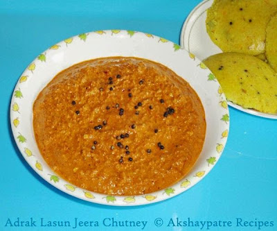 ginger garlic jeera chutney in a serving bowl
