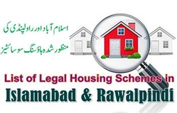legal-housing-schemes-islamabad