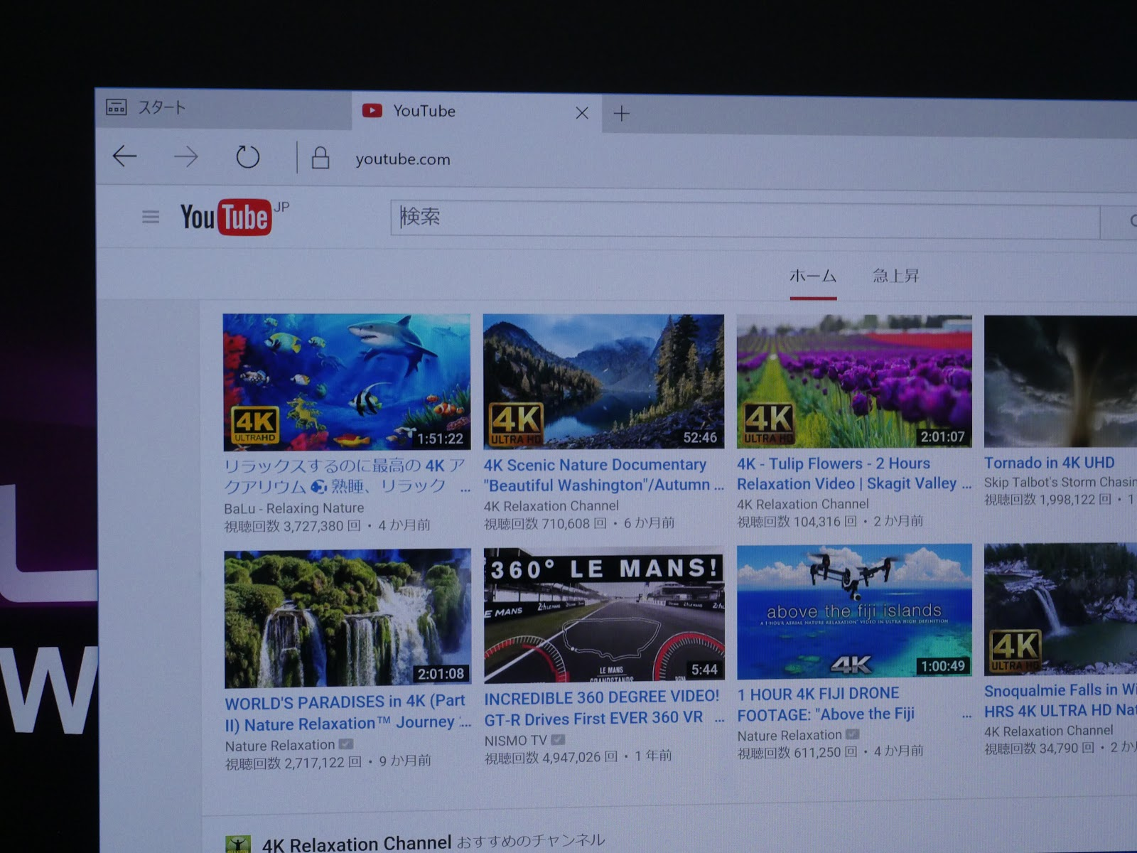 Netflixにて4K動画をスムーズに作成できるのか?3万円台の低価格な4K再生対応の小型パソコンLIVA Z (N4200)で検証してみた