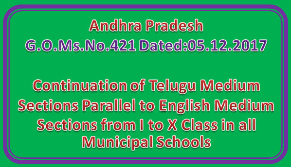 AP GO Ms No 421 || Continuation of Telugu Medium Sections Parallel to English Medium Sections from I to X Class in all Municipal Schools
