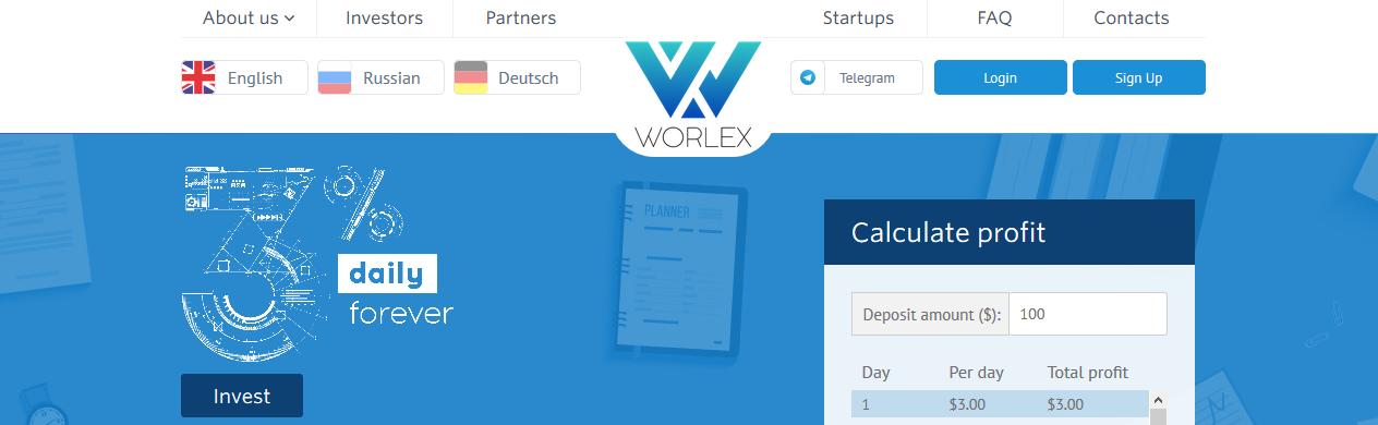 Мошеннический сайт worlex.co – Отзывы, развод, платит или лохотрон?