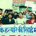 Delhi Pollution Anyway Killing Me: Nirbhaya Convict in Review Plea