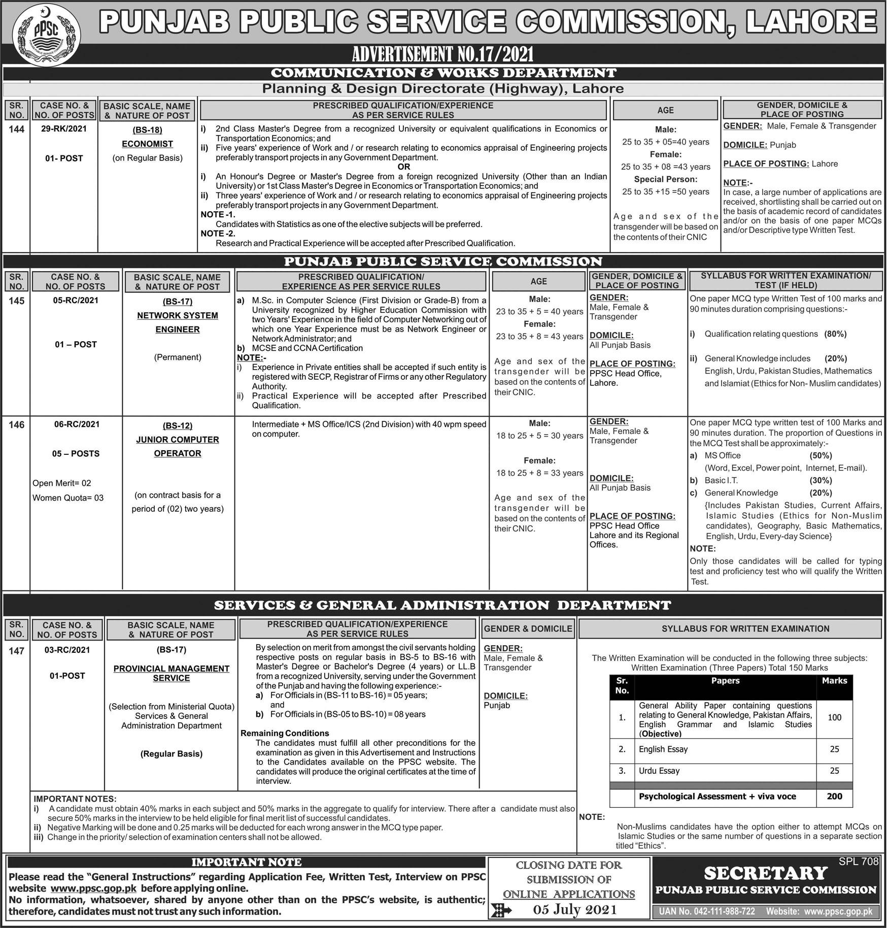 PPSC Jobs 2021 Apply Online www.ppsc.gop.pk - Punjab Public Service Commission PPSC Jobs 2021 Latest Advertisement No 17
