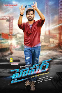 Poster Hyper 2016 Full Movie Dual Audio Hindi Download