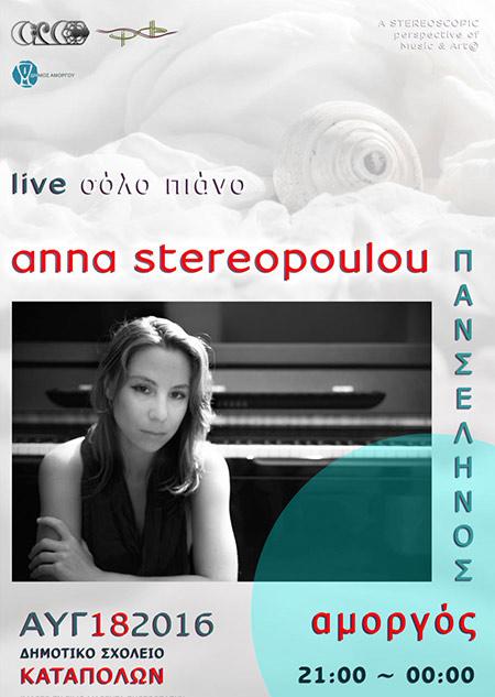 LIVE Solo Piano Άννα Στερεοπούλου