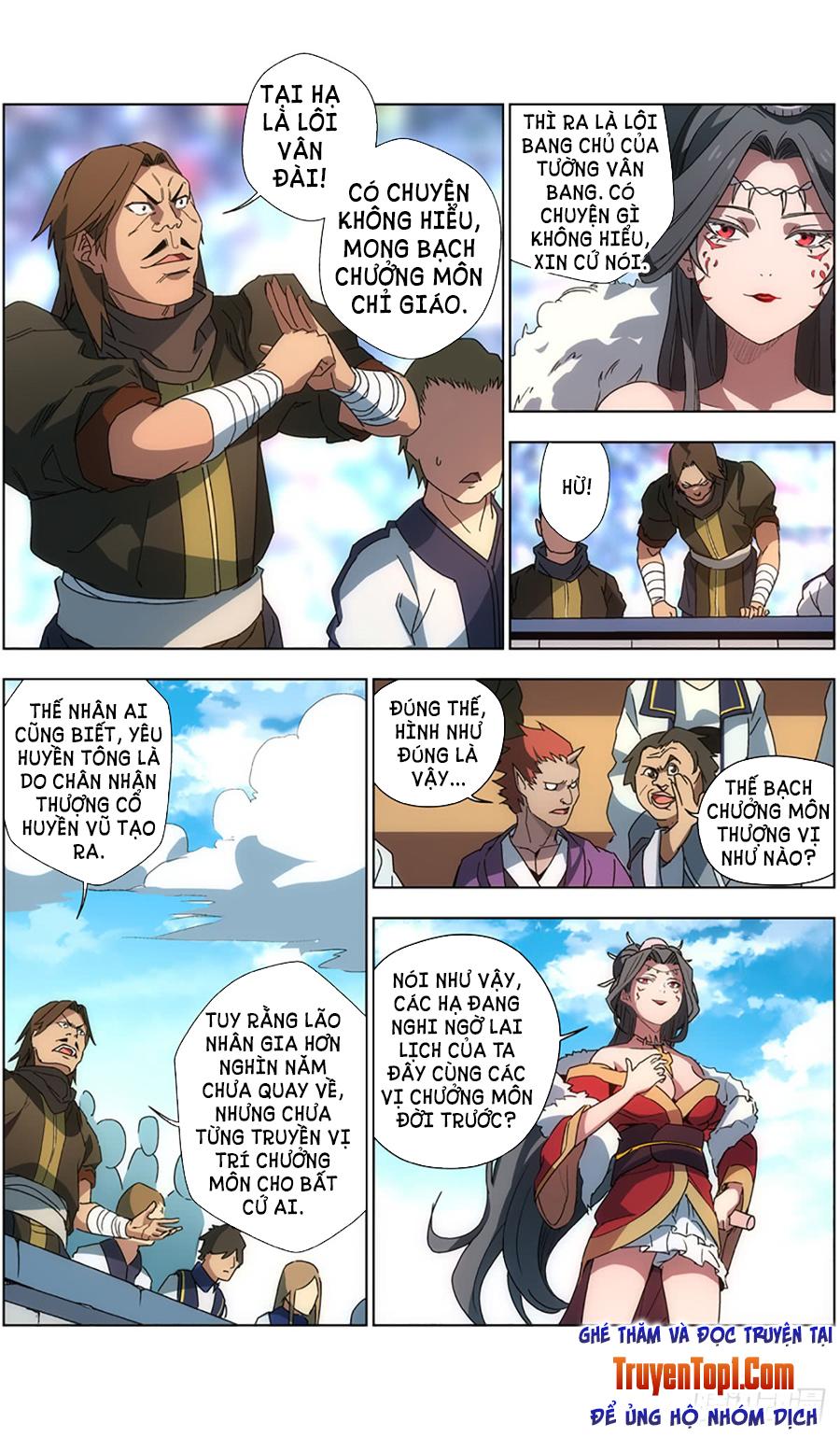 Vô Chủ Chi Linh chap 25 - Trang 9