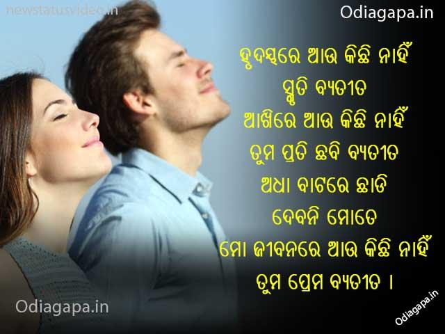 2020 Best Shayari Image Download