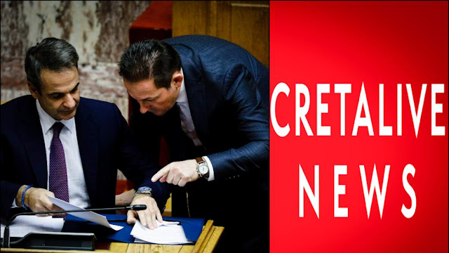 Και το Creta Live επιστρέφει τα χρήματα «της λίστας της ντροπής» Πέτσα για την καμπάνια!