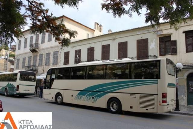 Βελτίωση της συγκοινωνιακής σύνδεσης του Δήμου Ναυπλιέων