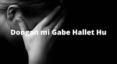 Lirik Batak Dongan Mi Gabe Hallet Hu