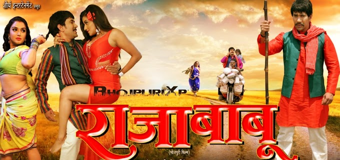 Nirahua (dinesh lal yadav) ke के सभी bhojpuri film की लिस्ट