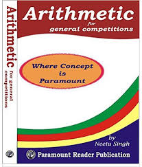 Paramount Arithmatic Book in English by Neetu Singh PDF Download